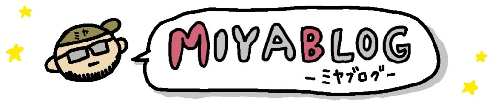 MIYABLOG【ミヤブログ】